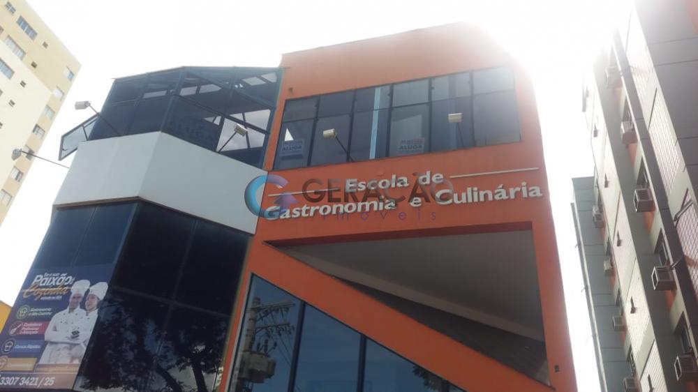 Alugar Comercial / Ponto Comercial em São José dos Campos apenas R$ 6.500,00 - Foto 1