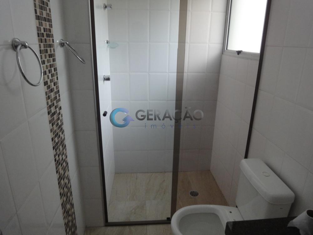 Alugar Casa / Condomínio em Jacareí R$ 4.000,00 - Foto 30