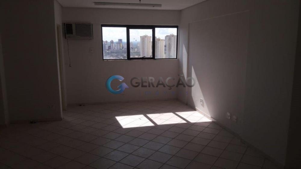 Alugar Comercial / Sala em Condomínio em São José dos Campos R$ 1.080,00 - Foto 1