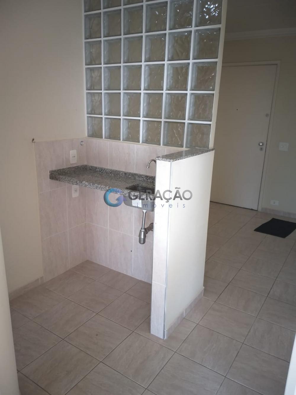 Comprar Comercial / Sala em Condomínio em São José dos Campos apenas R$ 140.000,00 - Foto 1