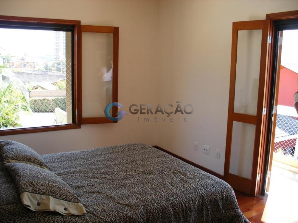 Alugar Casa / Condomínio em São José dos Campos apenas R$ 7.500,00 - Foto 12