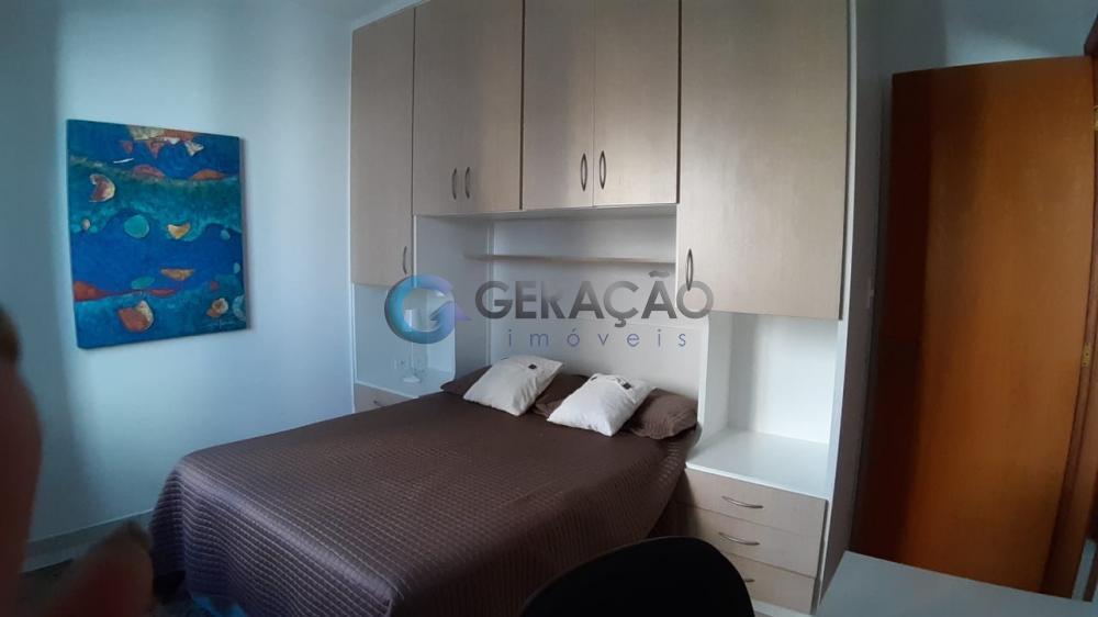 Alugar Apartamento / Flat em São José dos Campos R$ 2.600,00 - Foto 4
