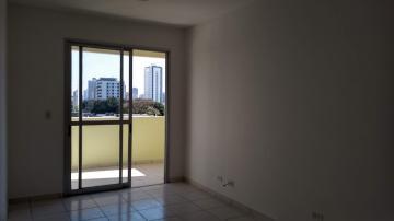 Apartamento / Padrão em São José dos Campos Alugar por R$900,00